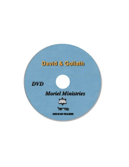 David & Goliath - DVDJP0016