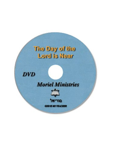 Day of the Lord is Near, The - DVDJP0023