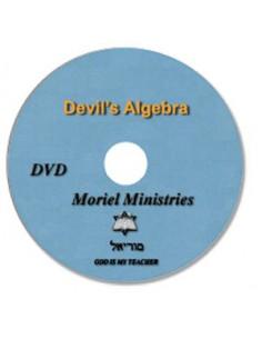 Devil's Algebra - DVDJP0001