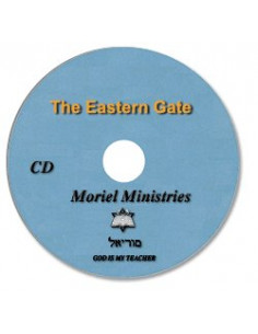 Eastern Gate,The - CDJP0288