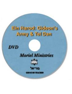 Ein Harod: Gideon's Army &...