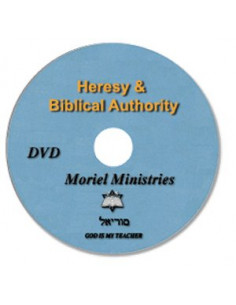 Heresy & Biblical Authority...