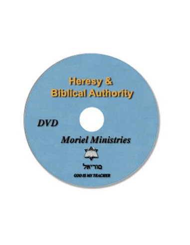 Heresy & Biblical Authority - DVDJP0050