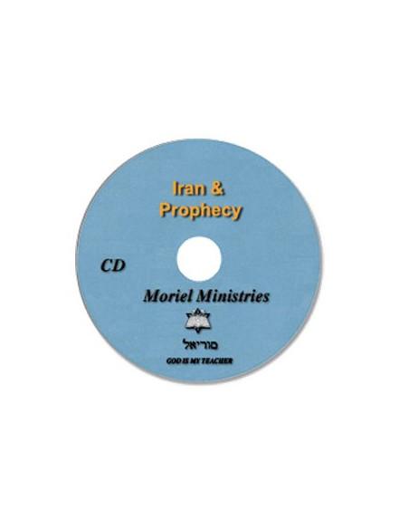 Iran & Prophecy - CDJP0153