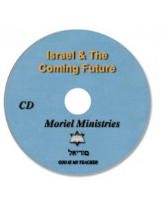 Israel & the Coming Future...