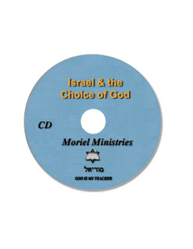 Israel and the Choice of God