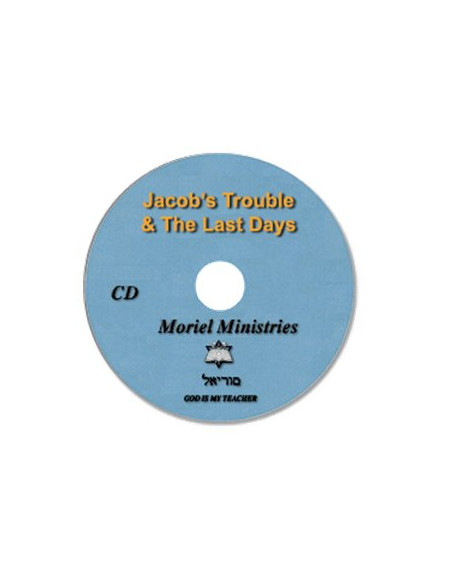 Jacob's Trouble & the Last Days - DVDJP0045