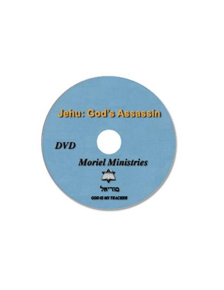 Jehu: God's Assassin - DVDJP0008