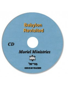 Babylon Revisited - CDJP0016