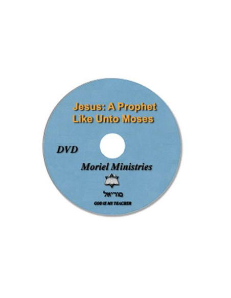 Jesus: A Prophet Like Unto Moses - DVDJP0031