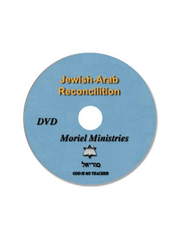 Jewish-Arab Reconciliation - DVDJP0027