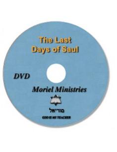 Last Days of Saul, The -...