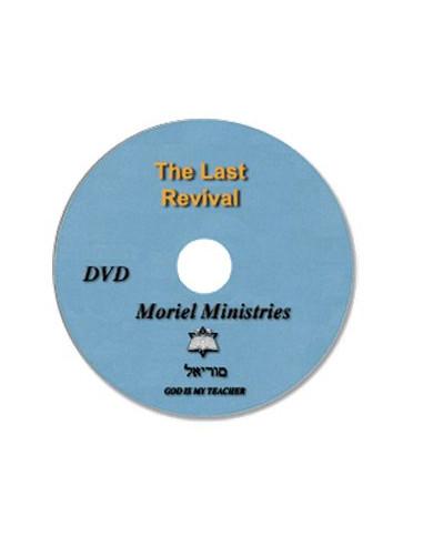 Last Revival, The - DVDJP0010