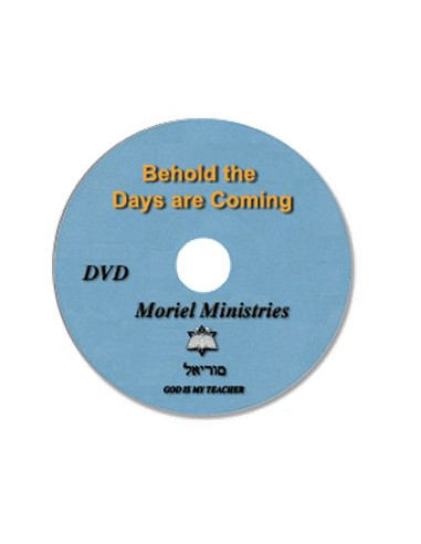 Behold the Days are Coming - DVDJP0107