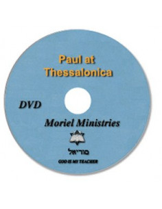 Paul at Thessalonica -...
