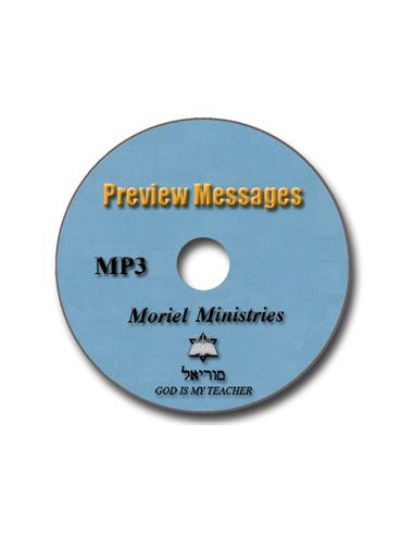 Preview Messages - MP3