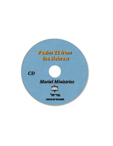 Psalm 23 from the Hebrew - CDJP0109