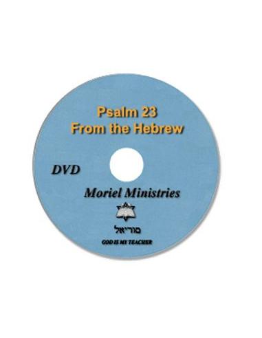 Psalm 23 from the Hebrew - DVDJP0048
