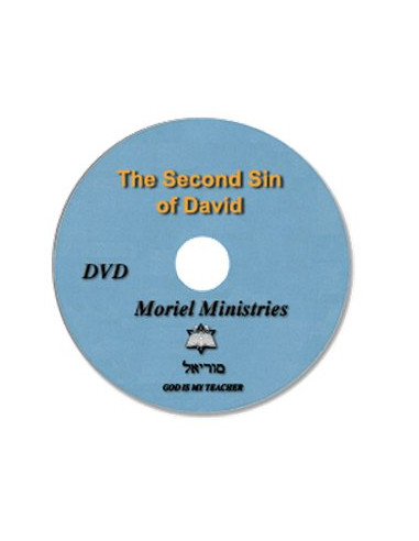 Second Sin of David - DVDJP0018