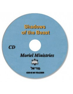 Shadows of the Beast (CD...