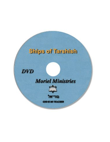 Ships of Tarshish, The - DVDJP0080