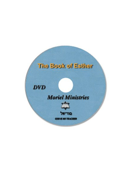 Book of Esther, The - DVDJP0022