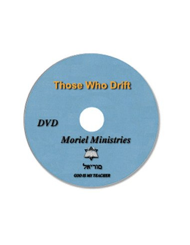 Those Who Drift - DVDJP0067