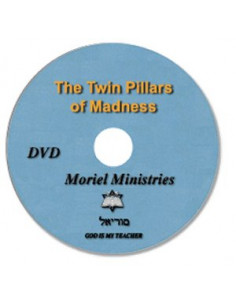 Twin Pillars of Madness,...