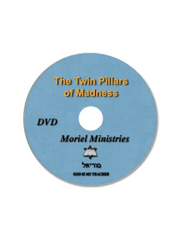 Twin Pillars of Madness, The - DVDJP0085