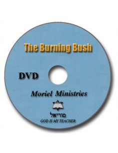 Burning Bush, The - DVDJP0006