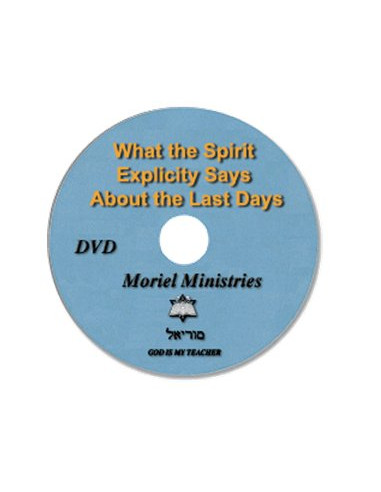 What the Spirit Explicitly Says About...