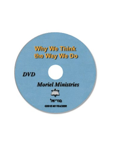 Why We Think the Way We Do - DVDJP0072