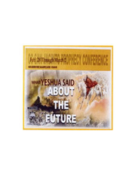 Calvary Chapel San Jacinto Prophecy Conference 2008: About The Future - MP3-0025